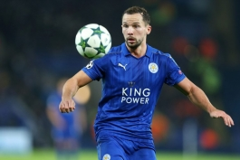 Drinkwater - Leicester city - لستر سیتی