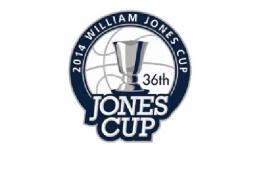 """اعزام تیم """"ب"""" با 14 بازیکن؛ بسکتبالیستهای اعزامی به مسابقات ویلیام جونز معرفی شدند"""