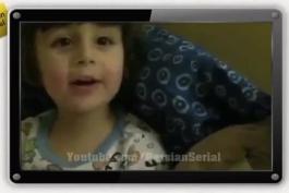 فارسی حرف زدن با حال پسر ایرانی انگلیسی زبان(2)