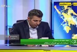تهدید کمیته اخلاق در برنامه زنده ۹۰