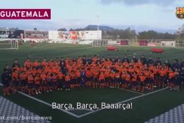 ویدیو زیبای بارسلونا به مناسب ۱۱۸ ساله شدن باشگاه