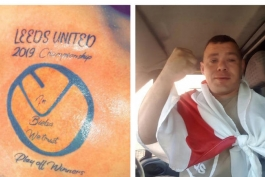 Leeds United-لیدز یونایتد