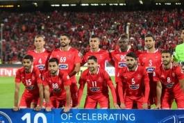 لیگ قهرمانان آسیا-ورزشگاه آزادی-فوتبال آسیا