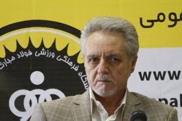 لیگ برتر فوتبال-سپاهان-persian gulf league-sepahan
