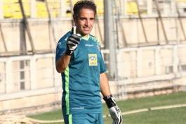 لیگ برتر فوتبال-فوتبال ایران-persian gulf league-iran football
