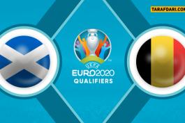 خلاصه بازی اسکاتلند 0-4 بلژیک (مقدماتی یورو 2020)