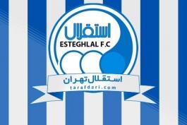 لیگ برتر-استقلال-Esteghlal