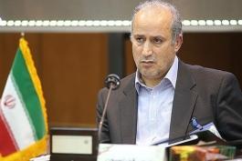 فدراسیون فوتبال-رئیس فدراسیون فوتبال-Football Federation Islamic Republic of Iran