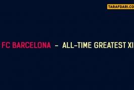 بارسلونا-لالیگا-اسپانیا-نیوکمپ-barcelona-laliga
