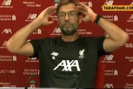 لیورپول-لیگ برتر انگلستان-سوپرجام اروپا-آلمان-liverpool-epl-uefa super cup