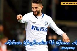 اینتر-جنوا-سری آ-ایتالیا-inter-genoa-serie a