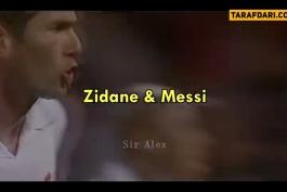 رئال مادرید-منچستریونایتد-بارسلونا-لیورپول-آرسنال-real madrid-barcelona-roma-liverpool-manchester united