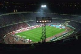 ورزشگاه آزادی تهران-استادیوم آزادی