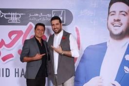 داور ایرانی-خواننده-کنسرت-iran