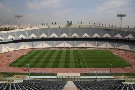 استادیوم آزادی-مجموعه ورزشی آزادی