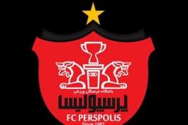Perspolis- پرسپولیس- ایران- لیگ خلیج فارس- لیگ قهرمانان آسیا