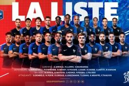 لیست نهایی تیم ملی فرانسه برای جام جهانی ۲۰۱۸؛ غیبتِ رابیوت، مارسیال، کومان، پایه، لاکازت، لاپورته و کورزاوا!