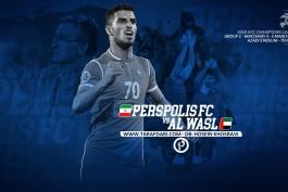 پرسپولیس و الوصل-هفته سوم-لیگ قهرمانان آسیا-ورزشگاه آزادی