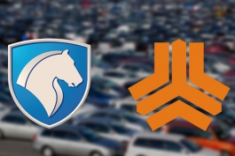 بازداشت مدیران خودروسازی را آغاز شد/مدیر عامل سایپا ممنوع الخروج و 6 مدیر دیگر بازداشت!