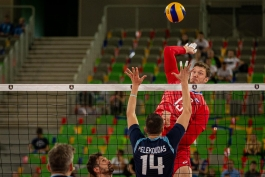 والیبال قهرمانی اروپا-Volleyball European Championship