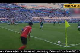 تیم ملی اسپانیا - منچستر سیتی - تیم ملی آلمان
