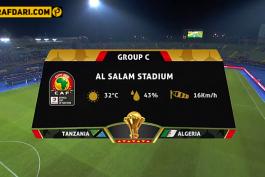 جام ملت های آفریقا 2019-تانزانیا-الجزایر-tanzania-algeria