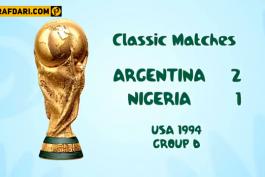 آرژانتین-جام جهانی 1978-نیجریه-Argentina-Nigeria