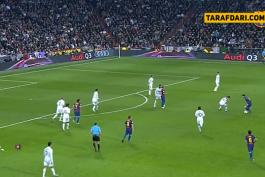 فرانسه - بارسلونا