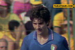 ایتالیا-فیفا-fifa-italy-جام جهانی-world cup