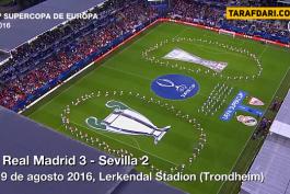 سوپرکاپ اروپا-لالیگا-اسپانیا-سویا-sevilla-real madrid-رئال مادرید