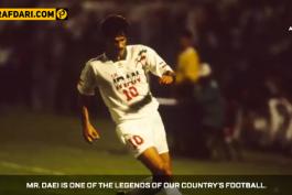 ایران-ژاپن-جام ملت های آسیا 2019-iran-japan-afc asian cup 2019