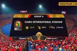 جام ملت های آفریقا 2019-Uganda-egypt-اوگاندا-مصر