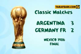 جام جهانی 1986-آرژانتین-برزیل-Brazil-Argentina