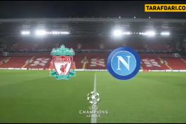 لیگ قهرمانان اروپا-ناپولی-لیورپول-سری آ-ایتالیا-لیگ برتر-انگلیس-Liverpool-Napoli