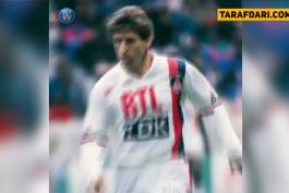 پیراهن-اسپانسر-نایکی-پاری سن ژرمن-NIKE-PSG