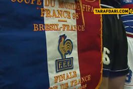 فرانسه-جام جهانی-فیفا-france-world cup