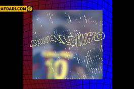 برزیل-لالیگا-اسپانیا-بارسلونا-barcelona