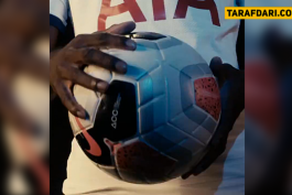 لیگ برتر-انگلیس-تاتنهام-Tottenham-فولام-Fulham