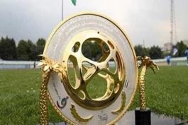 جام حذفی-hazfi cup