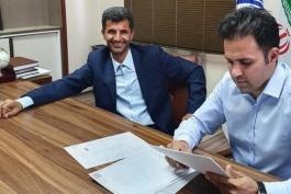 ایران-لیگ دسته اول فوتبال ایران