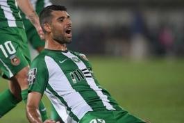 ایران-لیگ پرتغال-Rio Ave F.C.