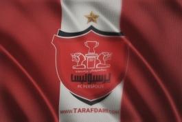 ایران-پرسپولیس-logo perspolis