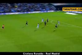 لیونل مسی - کریستیانو رونالدو - زین الدین زیدان - Zinedine Zidane - cristiano ronaldo - lionel messi