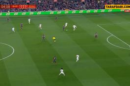 جام حذفی اسپانیا - کوپا دل ری