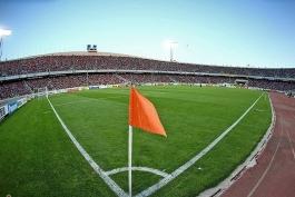 مجموعه ورزشی آزادی-استادیوم آزادی-فدراسیون فوتبال