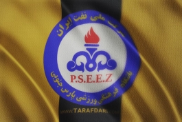 لیگ برتر-فدراسیون فوتبال-پارس جنوبی