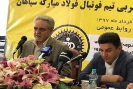 مسعود تابش-لیگ برتر-سپاهان-علی کریمی