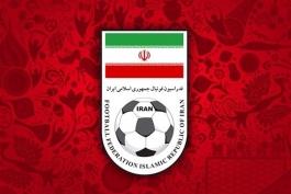 فدراسیون فوتبال-فوتبال-فوتبال ایران-لوگو فدراسیون فوتبال