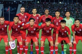 هنگ کنگ-تیم ملی فوتبال هنگ کنگ-فدراسیون فوتبال هنگ کنگ-Hong Kong
