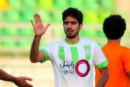 لیگ برتر-ذوب آهن-فدراسیون فوتبال-تیم فوتبال ذوب آهن
